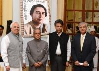 The President and other dignitaries at the release function.